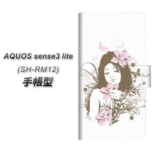 メール便送料無料 楽天モバイル AQUOS sense3 lite SH-RM12 手帳型スマホケース 【 EK918 優雅な女性 】横開き (楽天モバイル アクオス