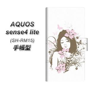 メール便送料無料 楽天モバイル AQUOS sense4 lite SH-RM15 手帳型スマホケース 【 EK918 優雅な女性  UV印刷】横開き (アクオス センス4