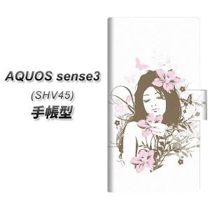 メール便送料無料 au AQUOS sense3 SHV45 手帳型スマホケース 【 EK918 優雅な女性 】横開き (au アクオス センス3 SHV45/SHV45用/スマホ