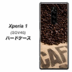 au Xperia 1 SOV40 ハードケース / カバー【VA854 コーヒー豆 素材クリア】 UV印刷 (au エクスぺリア ワン SOV40/SOV40用)