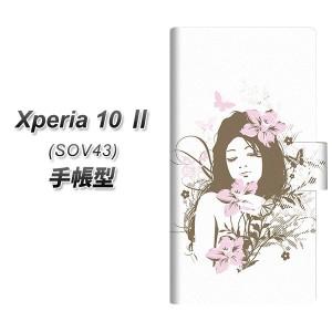 メール便送料無料 au Xperia10 II SOV43 手帳型スマホケース 【 EK918 優雅な女性  UV印刷】横開き (au エクスペリア10 II SOV43)
