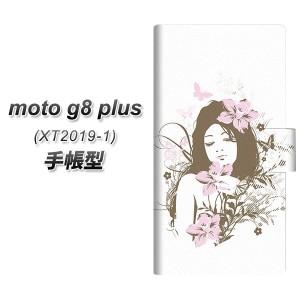 メール便送料無料 SIMフリー moto g8 plus XT2019-1 手帳型スマホケース 【 EK918 優雅な女性  UV印刷】横開き (モトローラ moto g8 plus