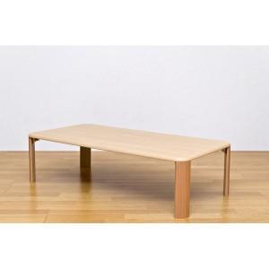 伸長式折りたたみローテーブル/継脚フォールディングテーブル 〔120cm×60cm〕 ビーチ 〔送料無料〕