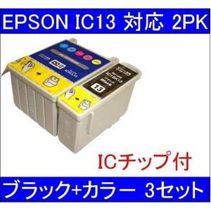 〔エプソン(EPSON)対応〕IC1BK13/IC5CL13 (ICチップ付)互換インクカートリッジ ブラック+カラー 〔3セット〕 〔送料無料〕