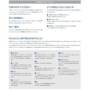 スミノエ 防炎・防音 ナイロンラグ カーム 200×250cm グレーベージュ 【送料無料】