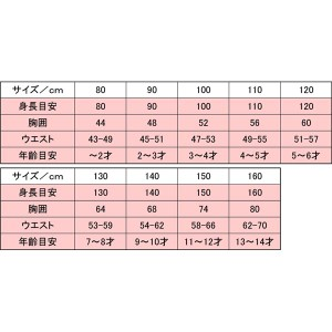AQA(アクア) UVラッシュパンツ ジュニア ネイビー 100cm KW4609 〔送料無料〕