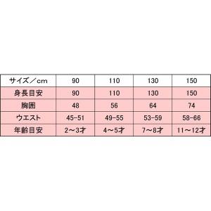 AQA(アクア) UVラッシュガード ロングジップジュニア ネイビー 110cm KW4610 〔送料無料〕