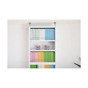 モダン 本棚/ブックシェルフ 〔ホワイト 幅41.5cm〕 薄型オープンタイプ 上置き棚 可動棚 ブックガード付き 『MEMORIA』 〔送料無料〕