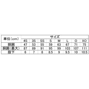 ヤサカ(Yasaka) 卓球アパレル スラッシュショーツ(男女兼用) Y140 〔送料無料〕