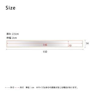【6枚セット】軽量ウォールミラー STICK(ホワイト/白) 幅14cm×高さ150cm カガミ/姿見鏡/全身/スリム/飛散防止加工/横掛け/北欧風/ナ...
