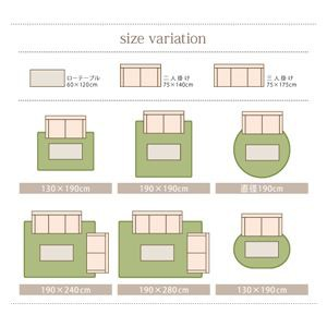 ラグマット 190×190cm モカブラウン 20色×6サイズから選べる!マイクロファイバーラグ 〔送料無料〕