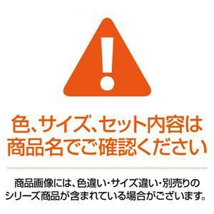布団カバーセット 3点セット〔ベッド用〕シングル 柄:チェック カラー:オレンジ 32色柄から選べるスーパーマイクロフリースカバーシ...