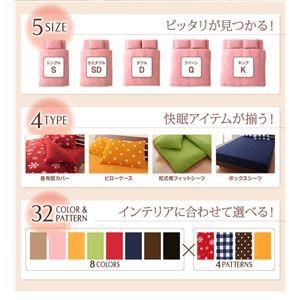 布団カバーセット シングル 柄:チェック 色:ブラウン 32色柄から選べるスーパーマイクロフリースカバーシリーズ 〔ベッド用〕 3点セ...