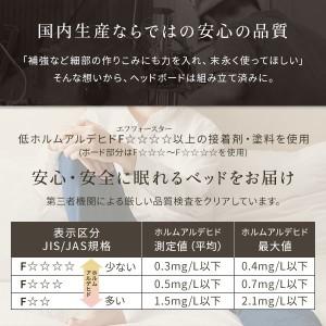 照明付き 宮付き 国産フロアベッド セミダブル (フレームのみ) ブラウン 『illume』イリューム 日本製ベッドフレーム 〔送料無料〕