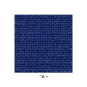デザイナーズスツール キャスター付き ダーク(布:ブルー/ナイロン)〔Mona.Dee〕モナディー WAS01SC 〔送料無料〕