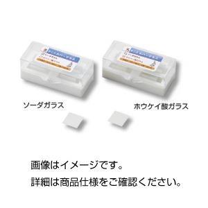 """""""(まとめ)ケニス カバーグラス (ホウケイ酸ガラス)[×10セット]"""""""