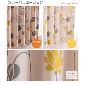 窓を飾るカーテン ナチュラル ORIENTAL(オリエンタル) 遮光2級 (AL) 幅100cm×丈80cm(2枚組) オレンジ 〔送料無料〕