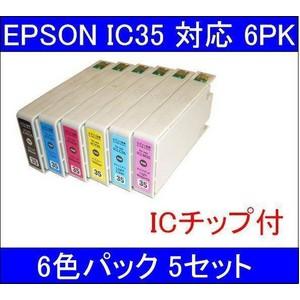 〔エプソン(EPSON)対応〕IC35-BK/C/M/Y/LC/LM (ICチップ付)互換インクカートリッジ 6色セット 〔5セット〕 〔送料無料〕