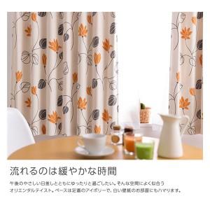 窓を飾るカーテン ナチュラル ORIENTAL(オリエンタル) 遮光2級 (AL) 幅100cm×丈85cm(2枚組) オレンジ 〔送料無料〕