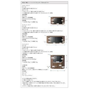 テレビ台 スモールタイプ【Venus】ウォールナットブラウン 薄型コーナーロータイプテレビボード【Venus】ベヌス 【送料無料】
