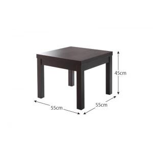 〔単品〕 サイドテーブル 幅55cm テーブル色:ダークブラウン モダンデザイン応接 シンプルモダンシリーズ 〔送料無料〕