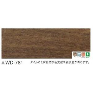 フローリング調 ウッドタイル サンゲツ ビンテージチェリー 24枚セット WD-781 〔送料無料〕