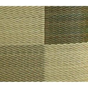 純国産/日本製 織込千鳥 い草座布団 『ブロック 2枚組』 グリーン 約55×55cm×2P 〔送料無料〕