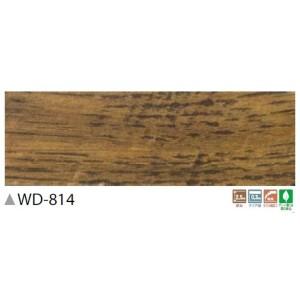 フローリング調 ウッドタイル サンゲツ ラスティックナイト 24枚セット WD-814 〔送料無料〕