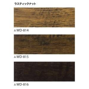 フローリング調 ウッドタイル サンゲツ ラスティックナイト 24枚セット WD-815 〔送料無料〕