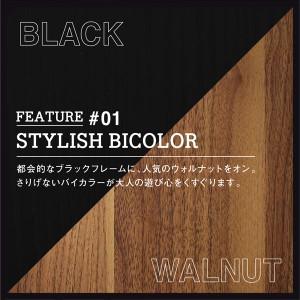 収納ベッド セミダブル【フレームのみ】フレームカラー:ブラック×ウォルナット 棚・コンセント付き2杯収納ベッド Wyatt ワイアット