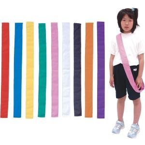 (まとめ)アーテック カラーたすき/襷 【巾60mm×1.5m】 綿100% イエロー(黄) 【×40セット】 【送料無料】