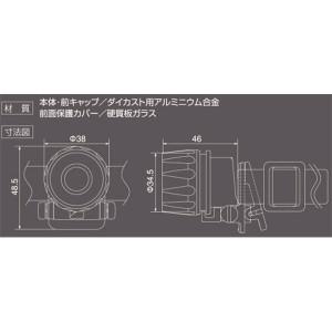 ハタヤリミテッド CEP-005D LED防爆型ヘッドランプ 0.5W 〔送料無料〕