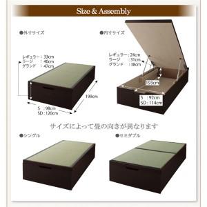 〔組立設置費込〕 畳ベッド シングル レギュラー フレーム色:ホワイト 畳色:ブラック 美草 日本製_大容量畳跳ね上げ式収納ベッド_