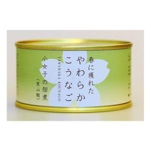 木の屋石巻水産缶詰 小女子の佃煮(実山椒) 6缶セット 〔送料無料〕
