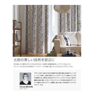 窓を飾るカーテン(デザインとサイズが選べる8000パターン)インファラ GREN(グレン) 遮光2級 遮熱 保温 (AL) 幅200cm×丈130cm(...