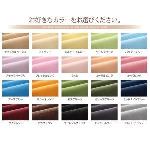 〔シーツのみ〕 ボックスシーツ セミダブル フレッシュピンク 20色から選べるマイクロファイバーカバーリング ボックスシーツ