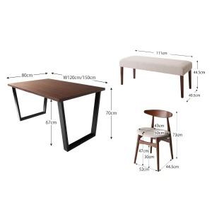 ダイニングセット 5点セット(テーブル+チェア4脚) 幅120cm チェアカラー:ベージュ4脚 ヴィンテージテイスト ダイニングセット NIX ニ...