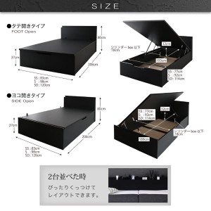 収納ベッド シングル 横開き 深さラージ 〔薄型スタンダードボンネルコイルマットレス付き〕 フレーム色:ブラック 大容量収納跳ね上...