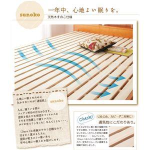 すのこベッド シングル ライトブラウン 高さが調節できる!照明&宮棚&コンセント付き天然木すのこベッド 〔送料無料〕