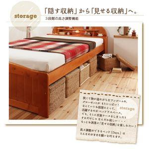 すのこベッド セミダブル ライトブラウン 高さが調節できる!照明&宮棚&コンセント付き天然木すのこベッド 〔送料無料〕