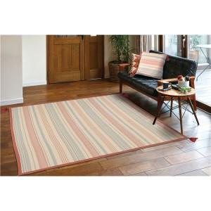 インド綿使用 ラグマット/絨毯 〔130×185cm レッド〕 長方形 『テラ』 〔送料無料〕