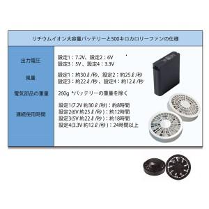 空調服 ポリエステル製ワーク空調服 大容量バッテリーセット ファンカラー:グレー 0540G22C14S3 〔カラー:ダークブルー サイズ:L〕