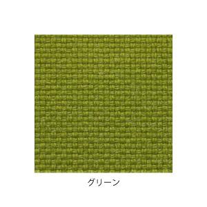 デザイナーズスツール アジャスター付き ホワイト(布:グリーン/ABS)〔Mona.Dee〕モナディー WAS01S 〔送料無料〕