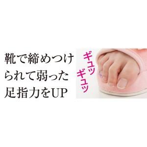 バレリーナスリッパ【2個セット】 【送料無料】