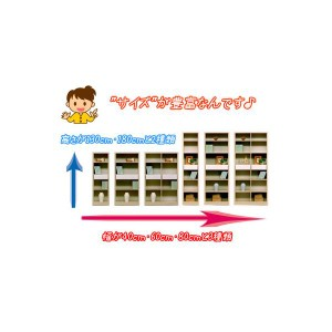 カラフルシェルフ/カラーボックス 【6段 ナチュラル×引出し:パステルグリーン/全2個】 幅80cm 日本製 レインボー 【完成品】