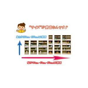 カラフルシェルフ/カラーボックス 【6段 ナチュラル×引出し:パステルピンク/全2個】 幅80cm 日本製 レインボー 【完成品】