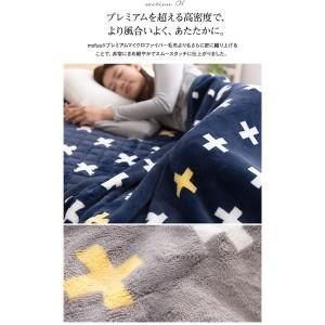 【毛布単品】mofua プレミアムマイクロファイバー毛布plus クロス柄 シングル ネイビー 【送料無料】