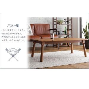 〔単品〕 こたつテーブル 長方形(60×105cm) 色:ミドルブラウン 節ありアカシア材ヴィンテージデザインこたつテーブル 〔送料無料〕