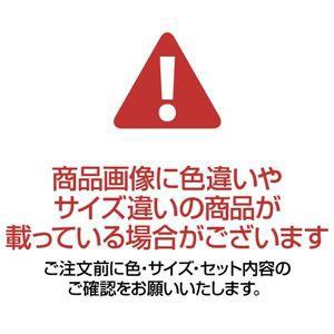 銘仙判座布団 【10枚組み】 55cm×59cm 日本製 ブラウン 【送料無料】