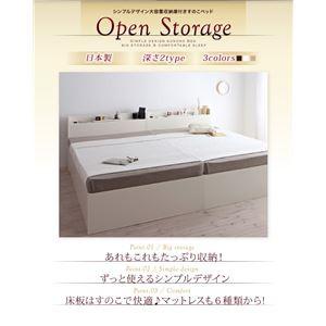 すのこベッド シングル【Open Storage】【マルチラススーパースプリングマットレス付き】ダークブラウン シンプルデザイン大容量収納...